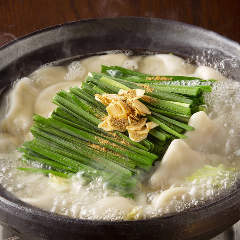 博多名物 炊き餃子鍋~本場鶏ガラスープの青柚子胡椒薬味~