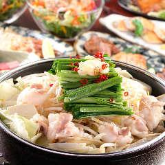 博多もつ鍋生七味入り〈塩・醤油・味噌〉