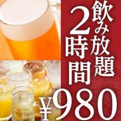 居酒屋 もつ鍋 餃子 個室 新九 栄本店