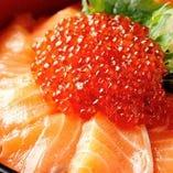 当店自慢の海鮮料理!【国産】