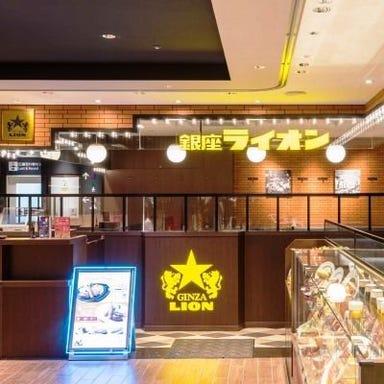銀座ライオン ekie広島店 コースの画像