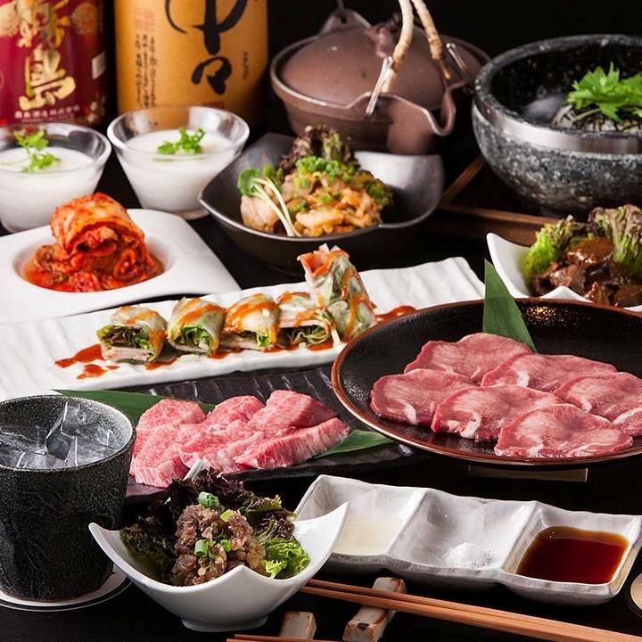 人気のお肉をご宴会で心ゆくまで満喫
