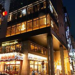 蔵元 中洲店