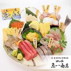 四ッ谷 魚一商店