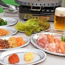 【屋内限定】飲み食べ放題BBQスタンダードコース