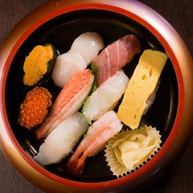 魚菜家 小針店~さかなや~ コースの画像