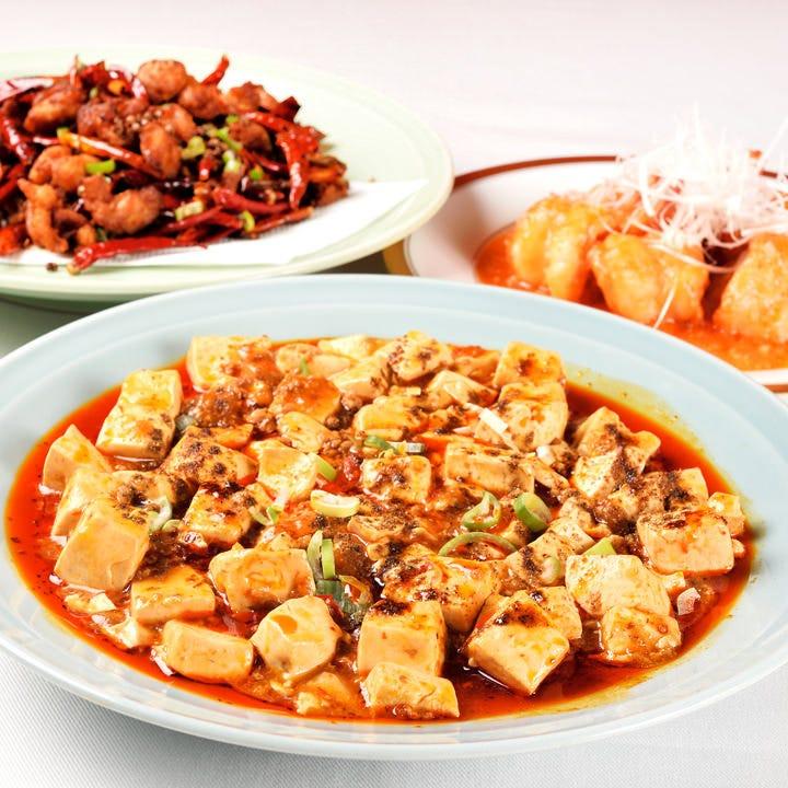 四川料理を得意とするシェフが奥深い辛みメニューをご提供!