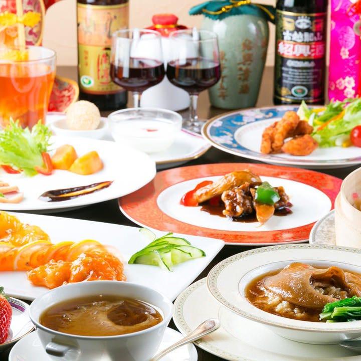 2時間食べ飲み放題で中国料理80品を堪能『オーダーバイキング』