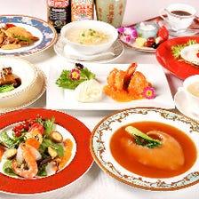 【記念日や祝席】蟹みそ入りフカヒレスープやフカヒレ姿煮込み、ズワイガニ炒飯『優雅コース』全10品|宴会