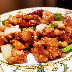 鶏肉とカシューナッツの宮保炒め