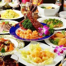 2時間飲み放題付!地鶏の丸揚げや黒酢酢豚、牛肉のXO醤など豪華料理!宴会コース『錦宴コース』全10品