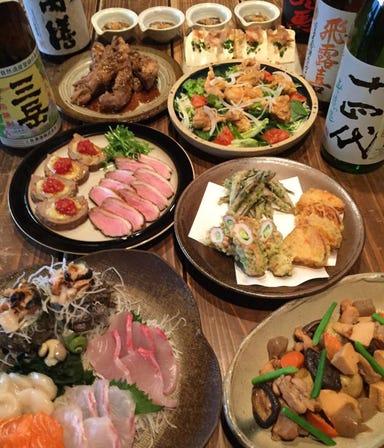 黒崎居酒屋 酒蔵BAKU  コースの画像