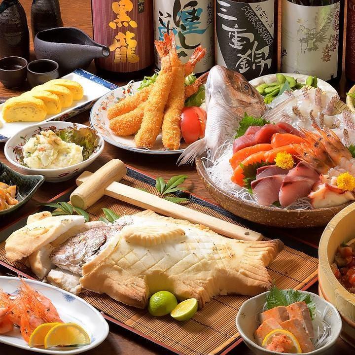 当店名物!鯛の塩釜焼きコース4300円