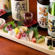 こだわりの日本酒【常備20種以上】