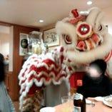 『舞獅』宴会御予約で 獅子舞サービス♪盛り上がります!