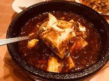 料理長本気の熱々【石焼麻婆豆腐】