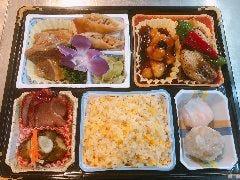 鳳林の特製お弁当(当日までお電話で要予約)