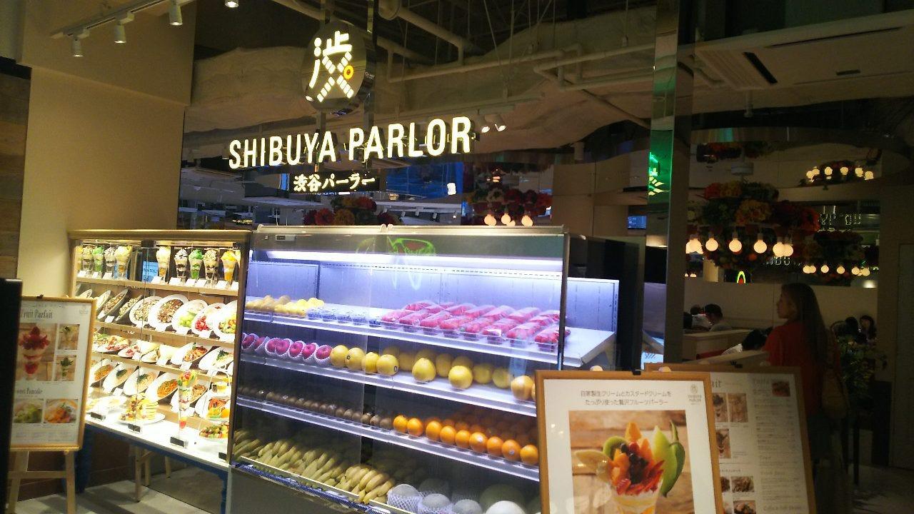 SHIBUYA PARLOR 澀谷パーラー