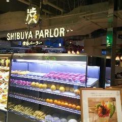 SHIBUYA PARLOR 涩谷パーラー