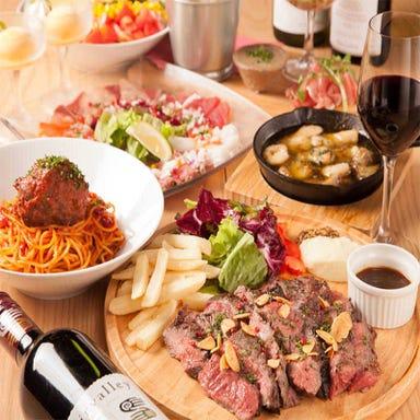 個室×チーズと肉バル Rossi‐ロッシ‐ 金沢片町店 コースの画像
