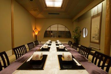 日本料理 越前がに やなぎ町  店内の画像