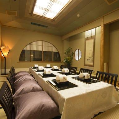 日本料理 越前がに やなぎ町  こだわりの画像