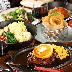 BIB HOUSE(ビブハウス) Steak&Grill
