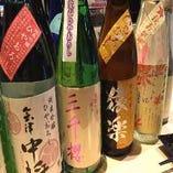 こだわりの日本酒100種以上!【北海道から沖縄まで勢揃い!】