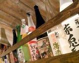 梅酒・日本酒・泡盛などいろいろご用意♪