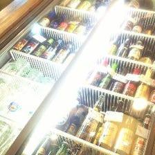 世界のビール30種以上!!