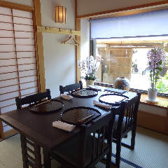 日本料理 鎌倉 阿寓
