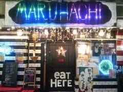 MARUHACHI(マルハチ) 渋谷店