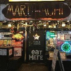 マルハチ 渋谷店 (MARUHACHI 丸八)