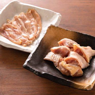 特製石狩鍋と地鶏料理 八兵衛 田町  メニューの画像