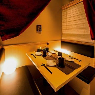 特製石狩鍋と地鶏料理 八兵衛 田町  コースの画像