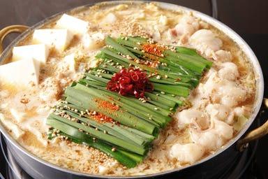 特製石狩鍋と地鶏料理 八兵衛 田町  こだわりの画像