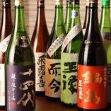 地鶏と相性抜群!多彩な日本酒・焼酎【国産】