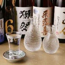 海鮮と好相性!全国各地の厳選日本酒