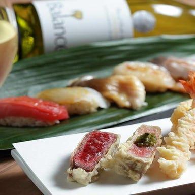 ワイン・寿司・天ぷら 魚が肴  こだわりの画像