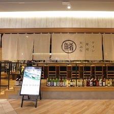 Wain Sushi Tempura Sakanagasakana