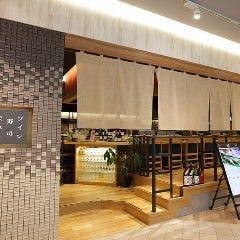 ワイン・寿司・天ぷら 魚が肴
