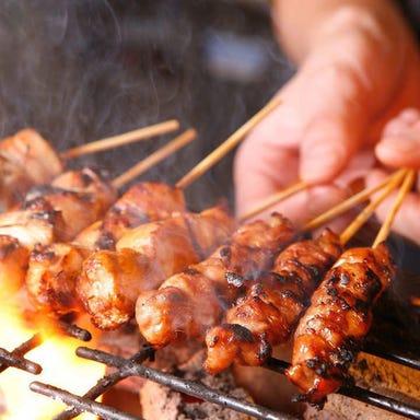 炭火焼鳥 いっき 浜松町店  コースの画像