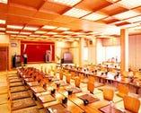 100名様までの大宴会まで椅子席、座布団席対応可能