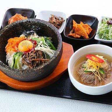 KOREAN DINING長寿韓酒房 銀座店 メニューの画像