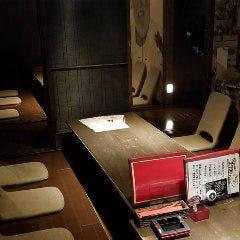 個室居酒屋 ぼーの 帯広店