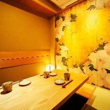 和の趣溢れる個室でプライベート宴会