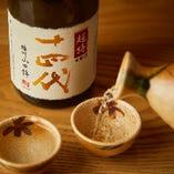 「十四代」などのメニューにない日本酒もご用意。※一例です