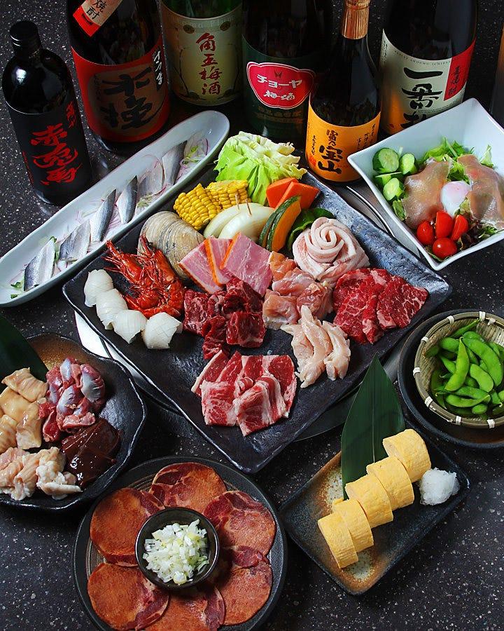 (食べ放題&飲み放題 150分)焼肉定番コース  男性5300円 / 女性4300円