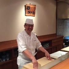 熟練の職人が握る極上のお寿司