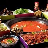 番茄鍋(トマトスープ鍋)